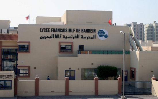 Ministère de l'Éducation : fermeture des établissements scolaires ...